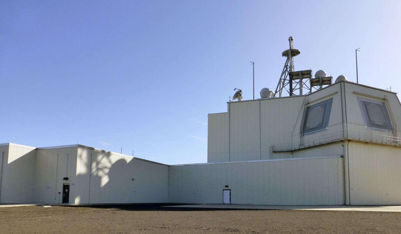 An Aegis Ashore missile defence system at the Pacific Missile Range Facility of the US Navy on the Hawaiian island of Kauai. Photo: Kyodo
