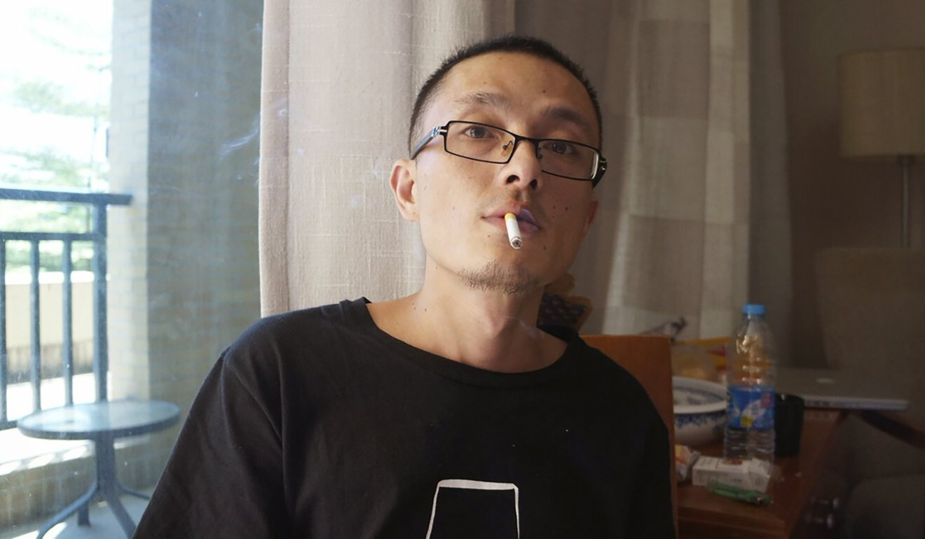 Lu was sentenced to four years in prison on June 16, 2016. Photo: Twitter