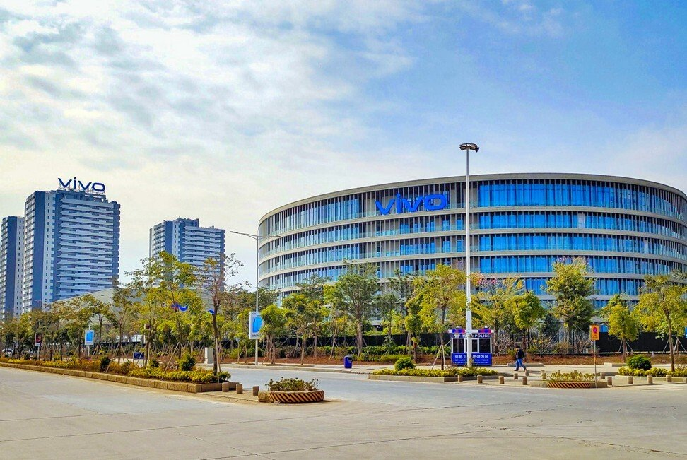 Chinese smartphone giant Vivo's existing headquarters in Dongguan, an industrial city in southern Guangdong province. Photo: Facebook