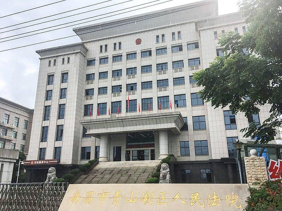 Qingshanhu district court in Nanchang, Jiangxi province. Photo: Handout