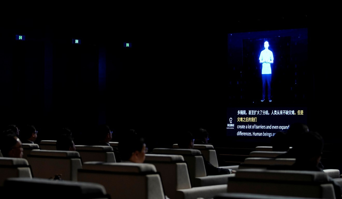 Jack Ma, Alibaba's founder and former chairman, is seen via a hologram message at the opening ceremony of the World Artificial Intelligence Conference (WAIC) in Shanghai, China July 9, 2020. Photo: Reuters