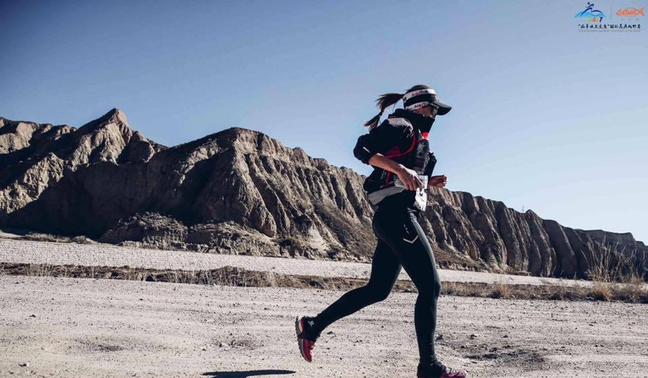Nikki Han at the LongYangXia Altitude Race. She is preparing for the 298km HK4TUC ultra trail race.