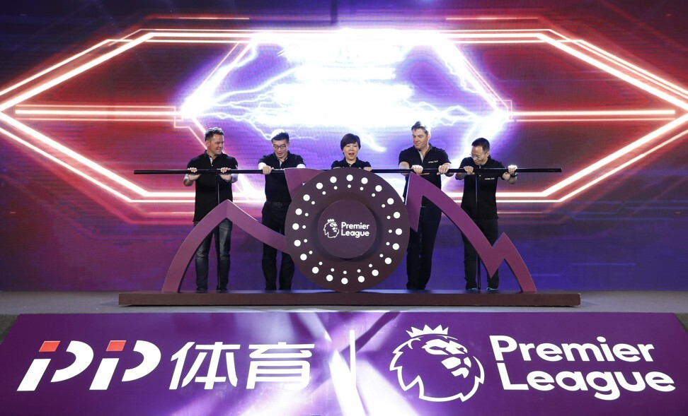 (From left to right) Michael Owen; Wang Dong, executive vice-president of Suning Sports Group; Yang Pu, president of Suning Sports Group; Richard Masters, Premier League chief executive and Jun Zhan, PP Sports commentator during a press conference to launch PP Sports' EPL coverage in July, 2019. Photo: Fred Lee/Getty Images for Premier League