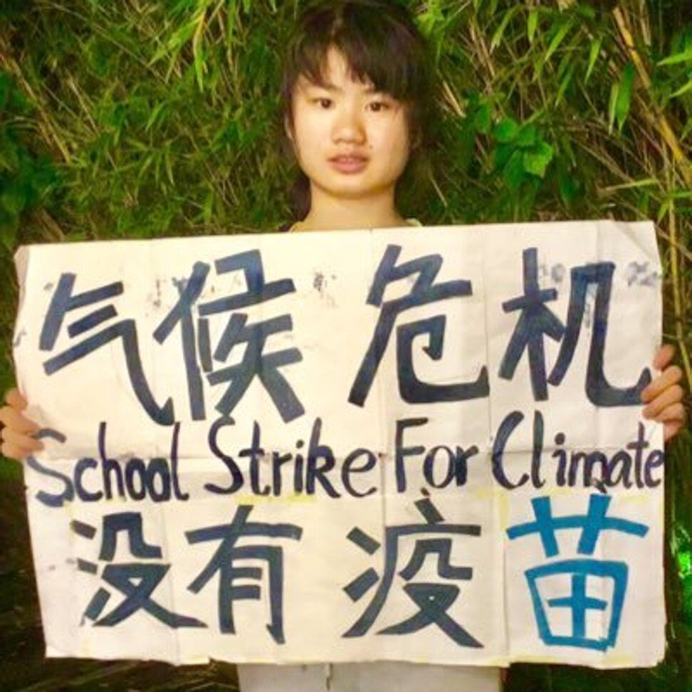 Howey Ou, China's version of Greta Thunberg, pays price for climate activism