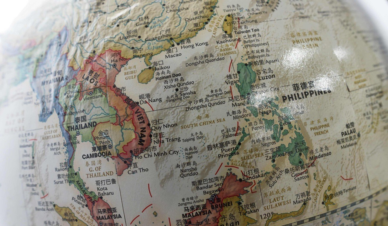 The South China Sea, as seen on a globe for sale at a bookstore in Beijing. Photo: AFP