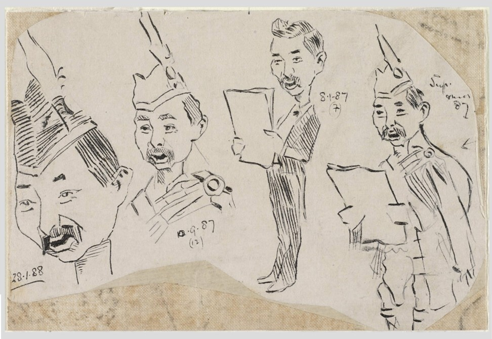 Three small caricatures of Quong Tart in Highland dress, and one of him in formal attire, possibly singing, drawn by Walter Syer, circa 1887-88. Photo: State Library of NSW
