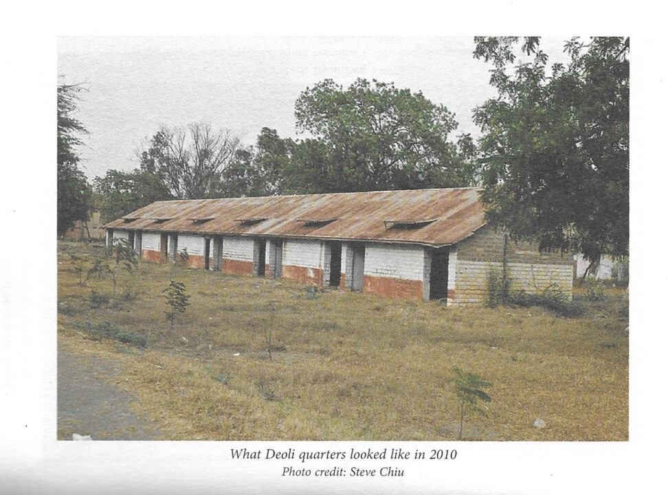The internment camp in Deoli. Photo courtesy of Joy Ma and Dilip D'Souza