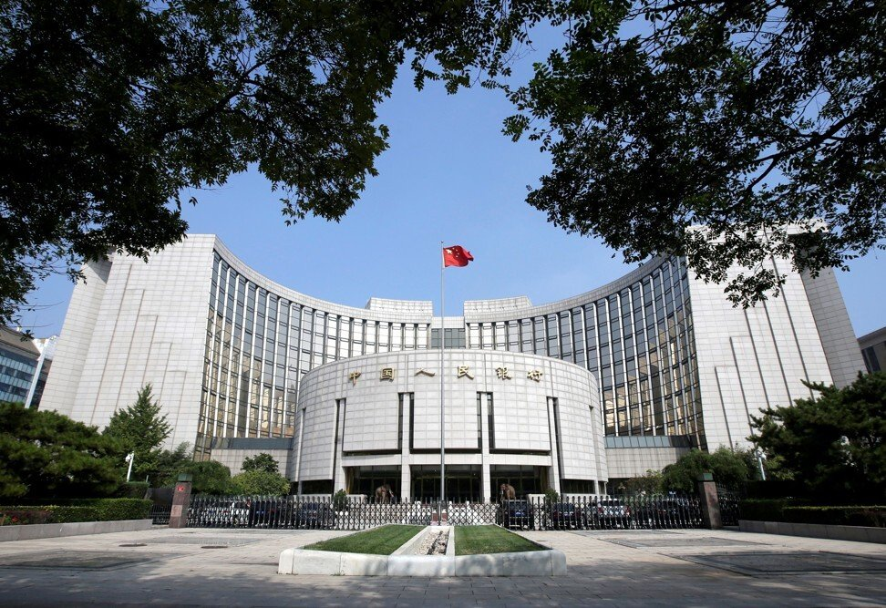 PBOC in Beijing on August 28, 2018. Photo Reuters