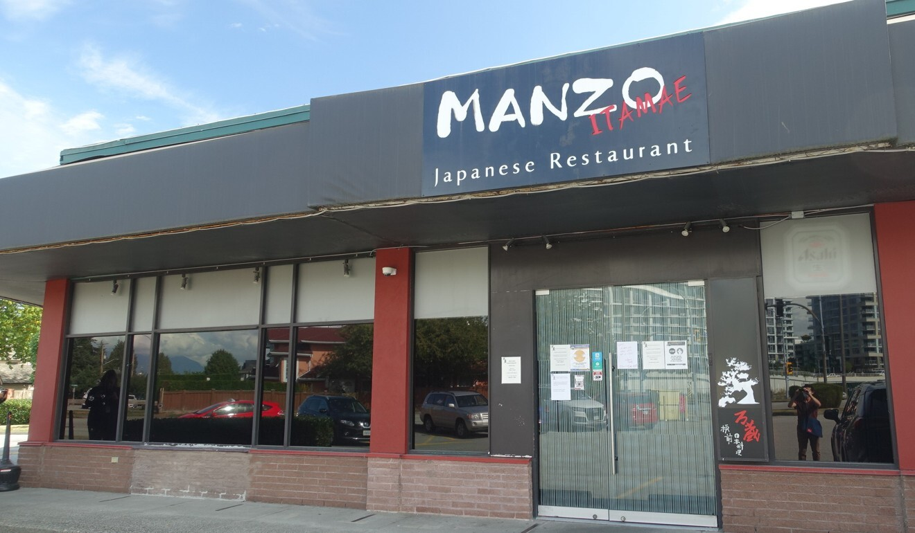 Manzo Itamae Japanese Restaurant in Richmond, BC, where accused money launderer Jian Jun Zhu was shot dead last week. Photo: Ian Young