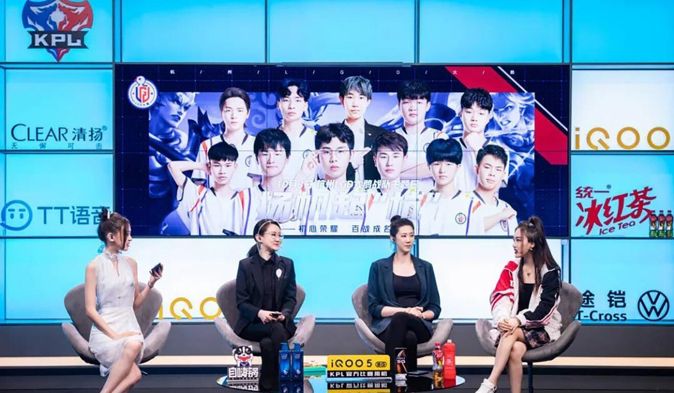 The founders of Fire Leopard believe that female eSports players are as good as their male counterparts. — Handout