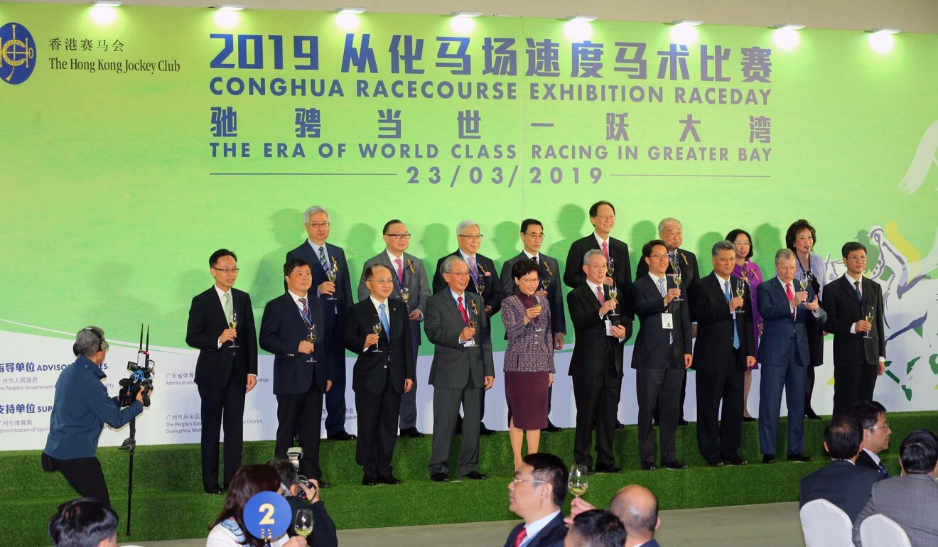 Officials toast the first exhibition meeting at Conghua racecourse. Photo: Kenneth Chan