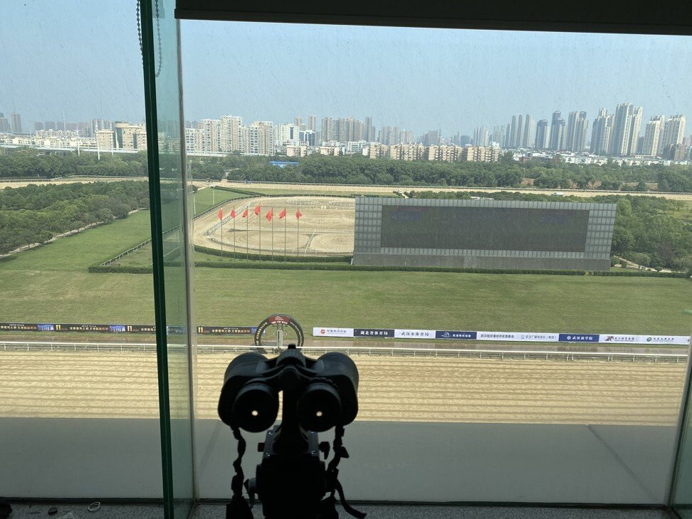 The view from the caller's box at Wuhan racecourse. Photo: Wen Li