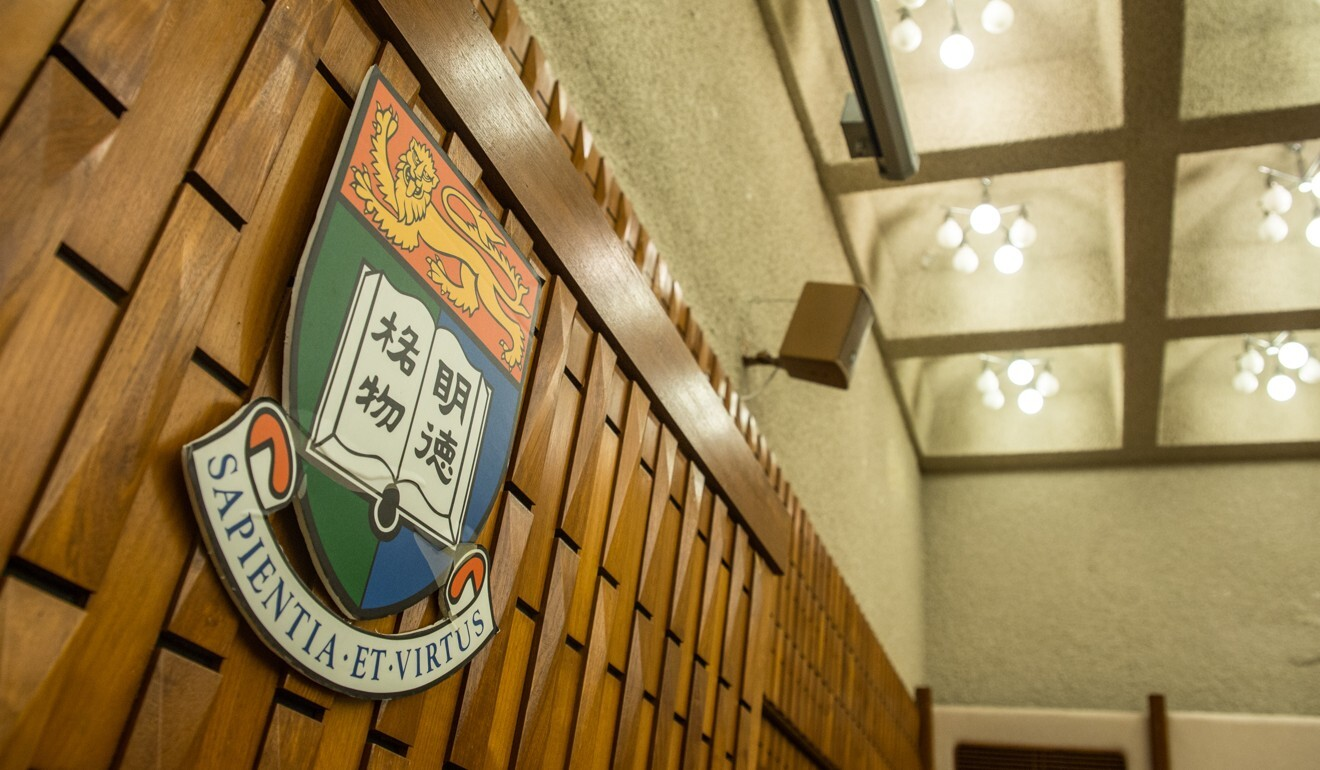 The governing council is HKU's highest decision-making body. Photo: Shutterstock