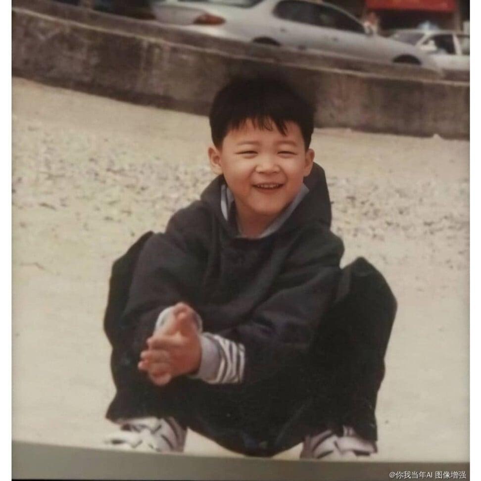 BTS Jimin em sua infância. Foto: @bangtan__armyyyyy / Instagram
