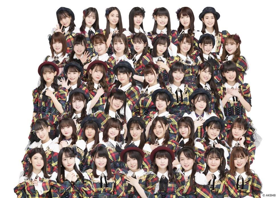 Grup gadis Jepang AKB48.  Foto: Grup Avex