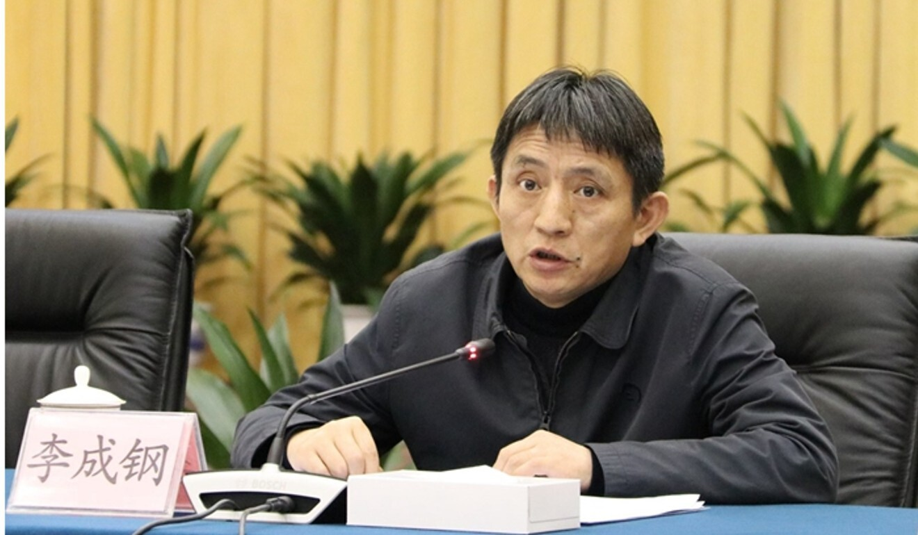 Li Chenggang, China's assistant commerce minister. Photo: Handout