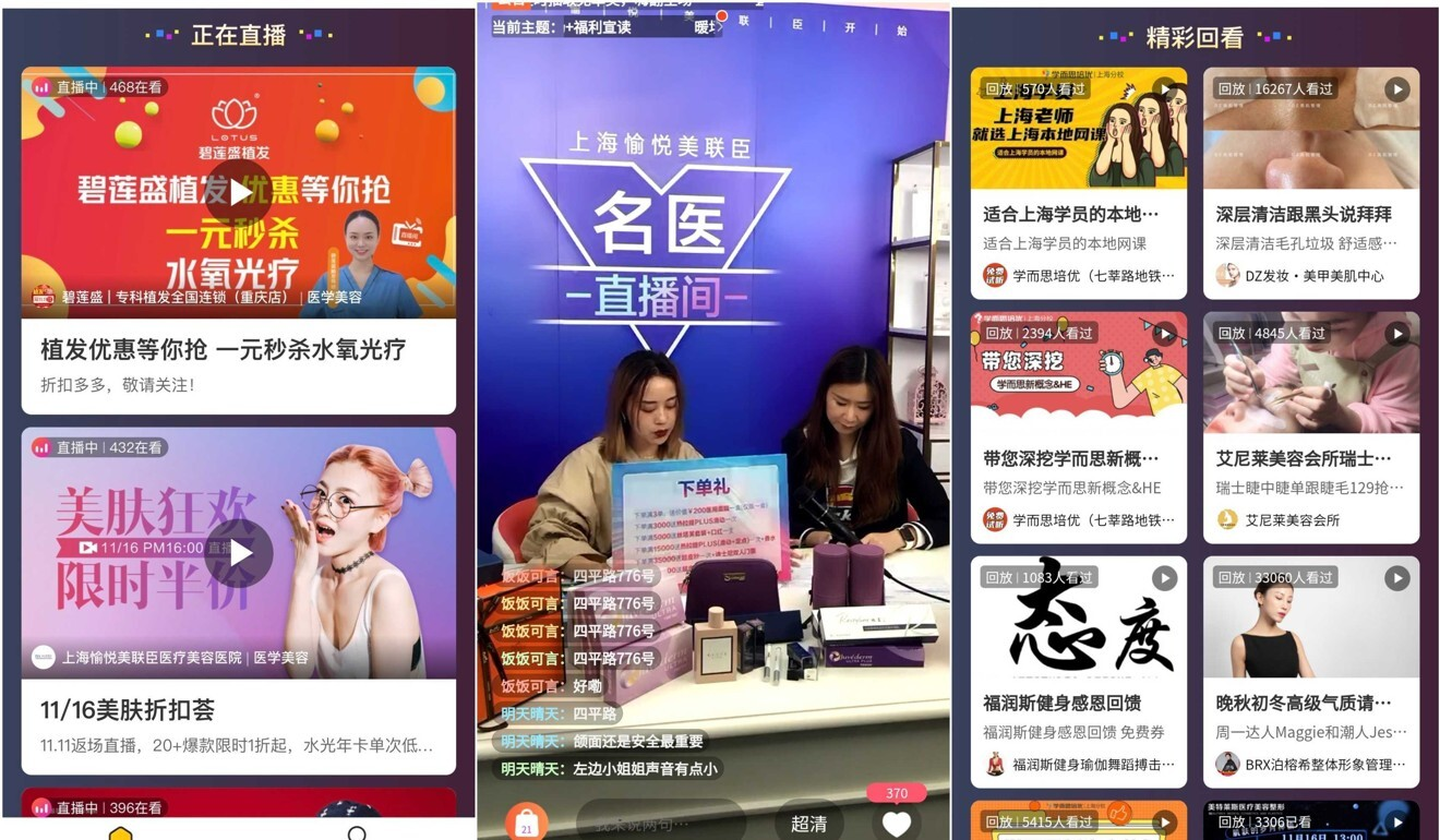 Meituan's new Wechat mini-program, MLive, features live-streams from its Meituan and Dianping apps.