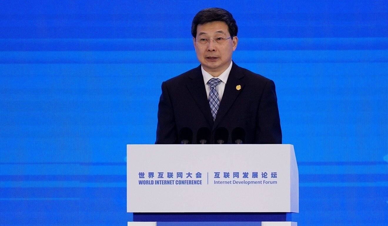 Zhuang Rongwen, Minister of Cyberspace Administration of China, reads a message from Chinese President Xi Jinping at the opening ceremony of the World Internet Conference in Wuzhen, Zhejiang province, China on November 23, 2020. Photo: Reuters