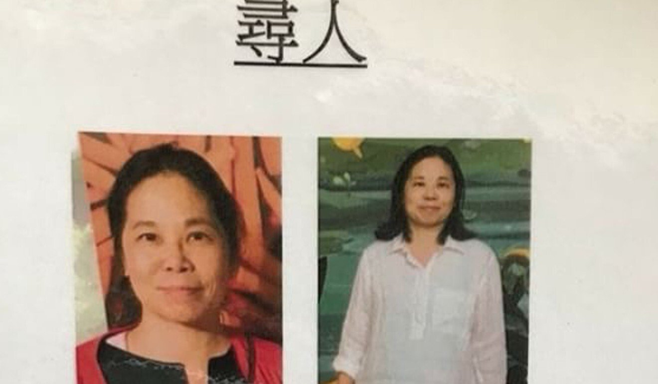 A missing person notice posted by Cheung's daughter in 2018, showing her mother. Photo: Handout
