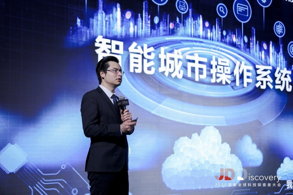 Zheng Yu, vice-president of JD.com and chief data scientist at JD Digits, speaks at the JD Discovery conference on Thursday. Photo: JD Digits