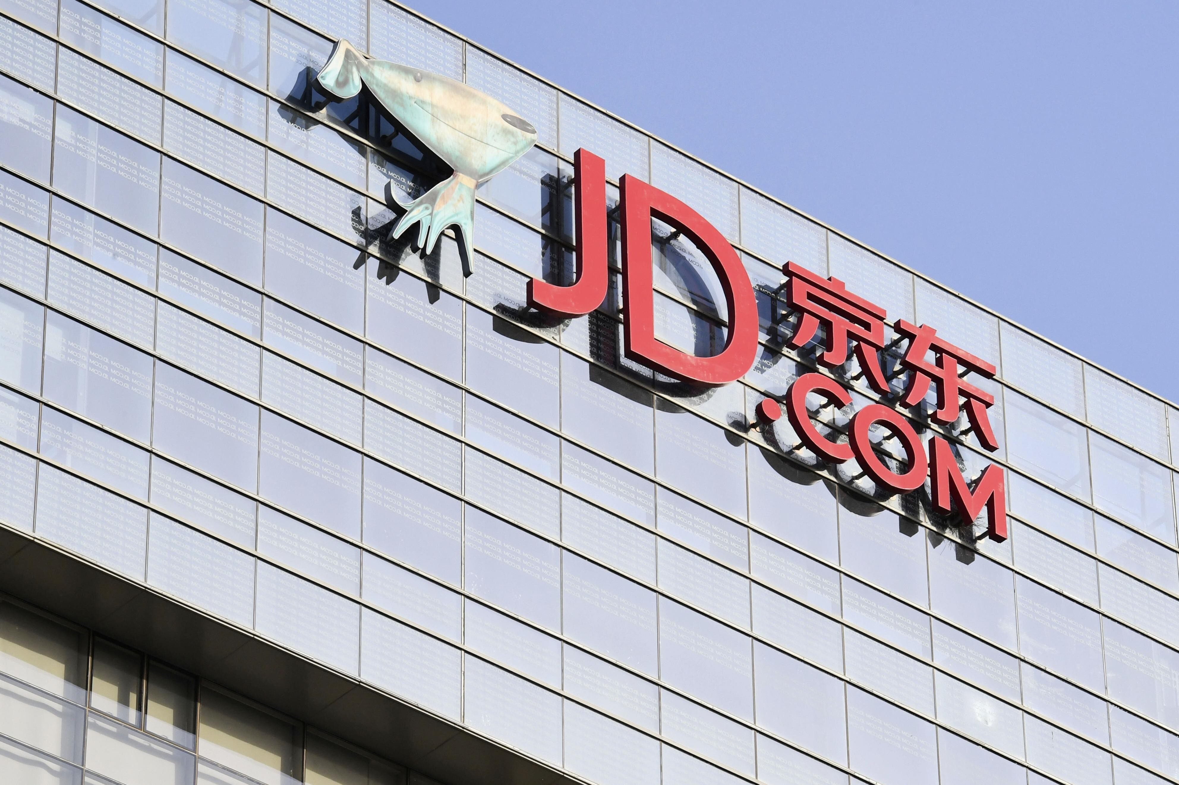 JD.com becomes China's first online mall to test digital yuan | South China  Morning Post