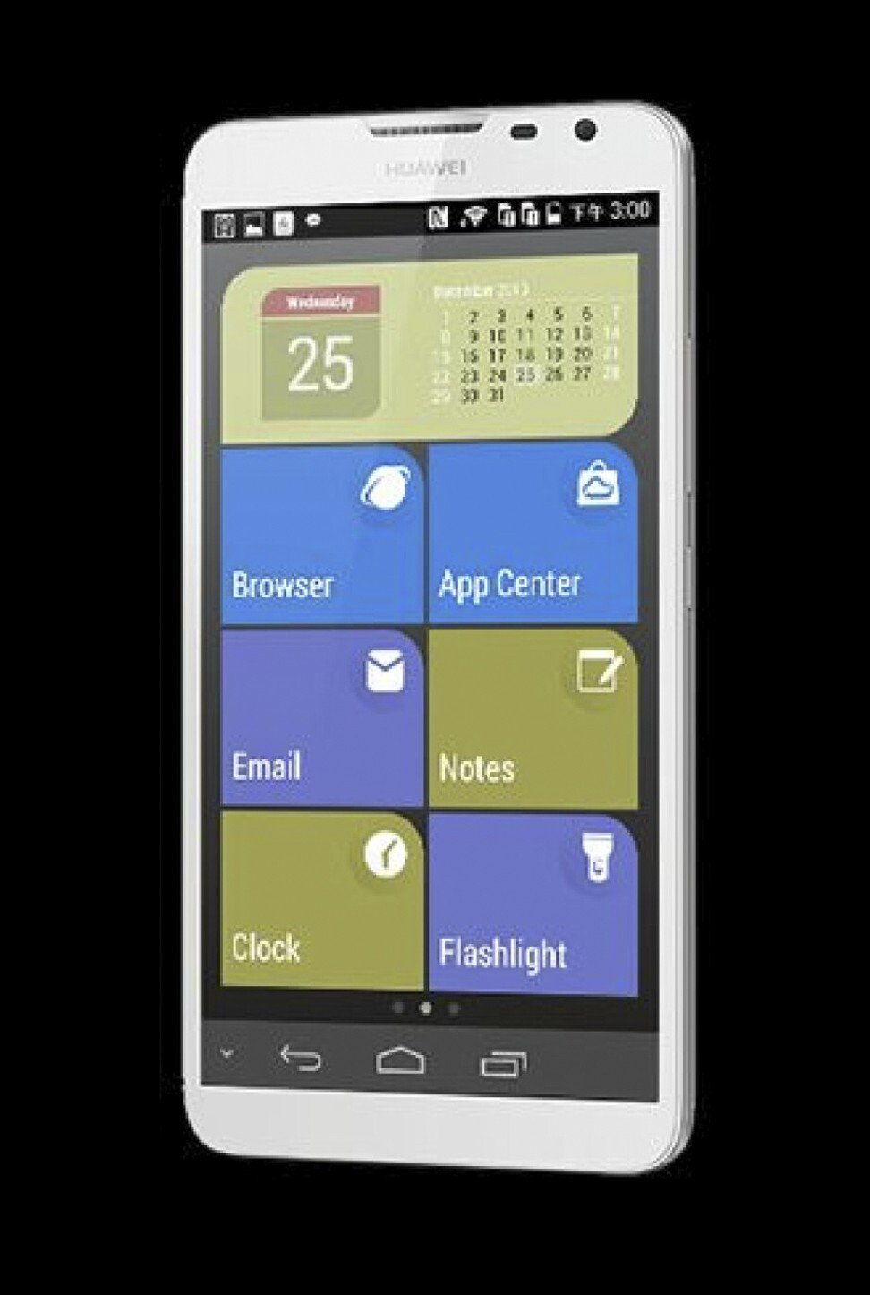 A demonstration of a Chinese-made Huawei phone in senior mode.