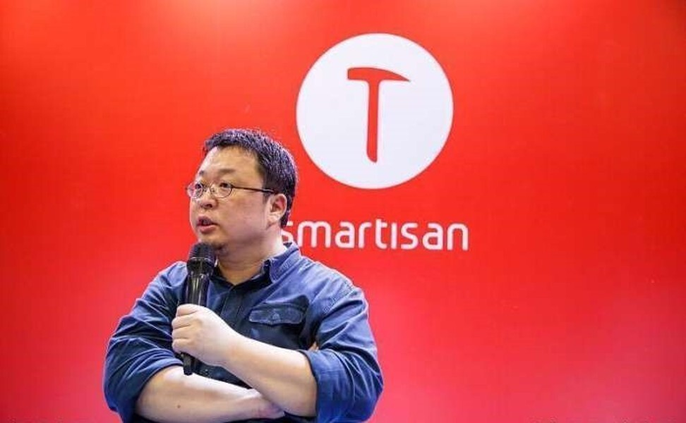 Luo Yonghao, the Apple-bashing founder of Chinese Android smartphone maker Smartisan Technology. Photo: Sohu.com