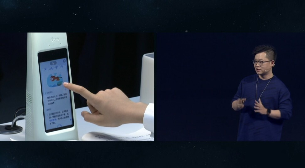 ByteDance executive Louis Yang introduces the company's smart lamp, its first hardware for the education market, in Beijing on October 29, 2020. Photo: Handout