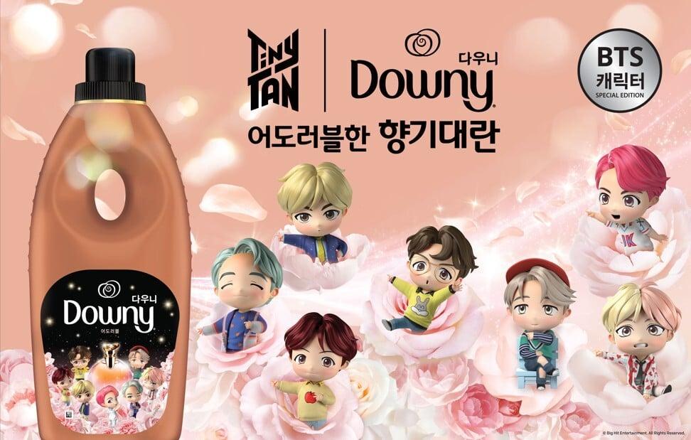Detergent de rufe pufos ediția Tiny Tan.  Foto: Downy