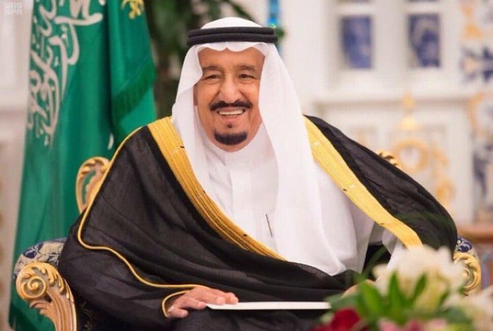Salman bin Abdulaziz Al Saud. Photo: @aboodiyh1/Twitter