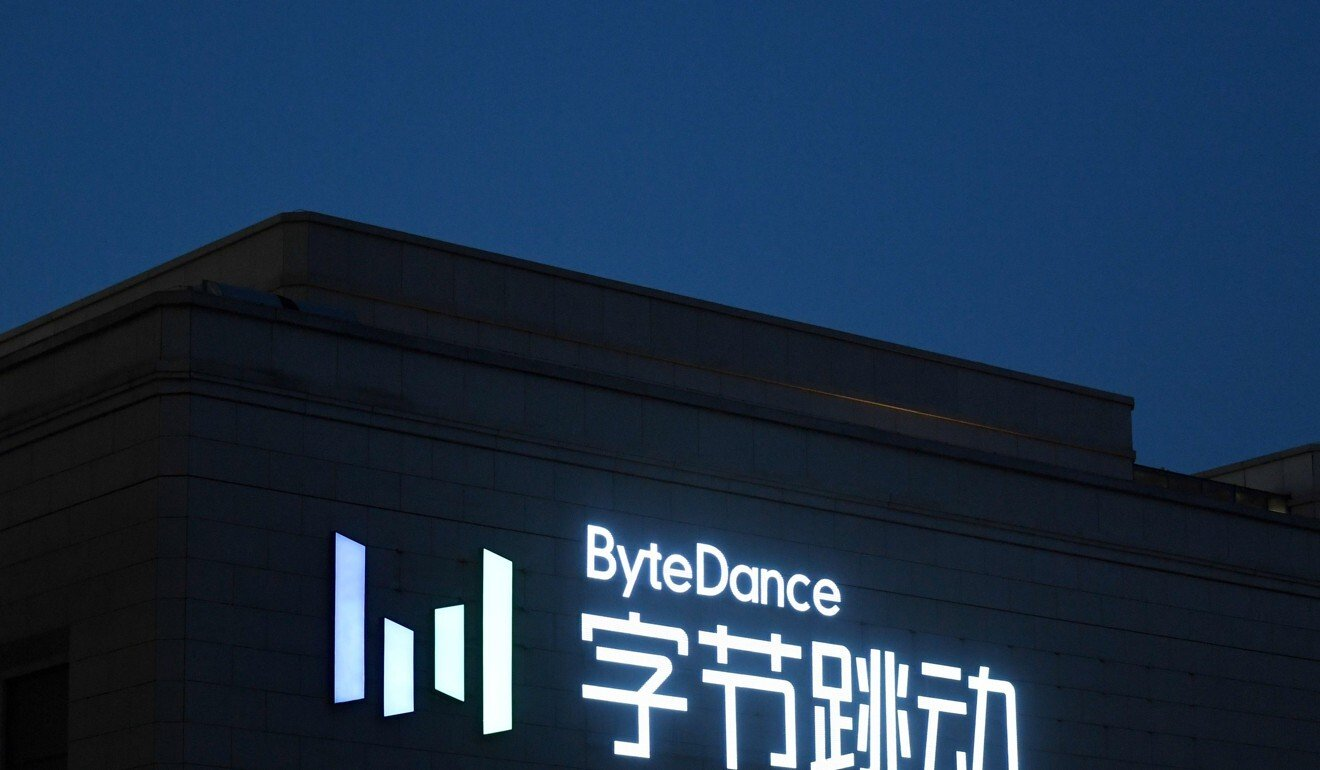 The headquarters of ByteDance, the parent company of video sharing app TikTok, in Beijing. Photo: AFP)
