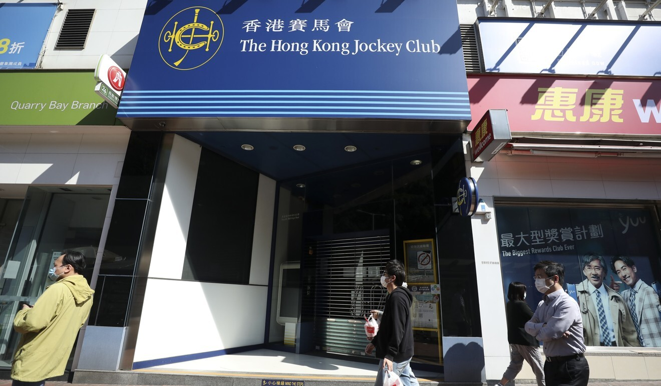 A Hong Kong Jockey Club betting centre in Quarry Bay is closed due to the Covid-19 pandemic. Photo: Xiaomei Chen