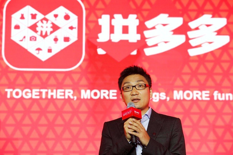 Colin Huang Zheng, founder and CEO of the online group discounter Pinduoduo. Photo: CNS via Reuters