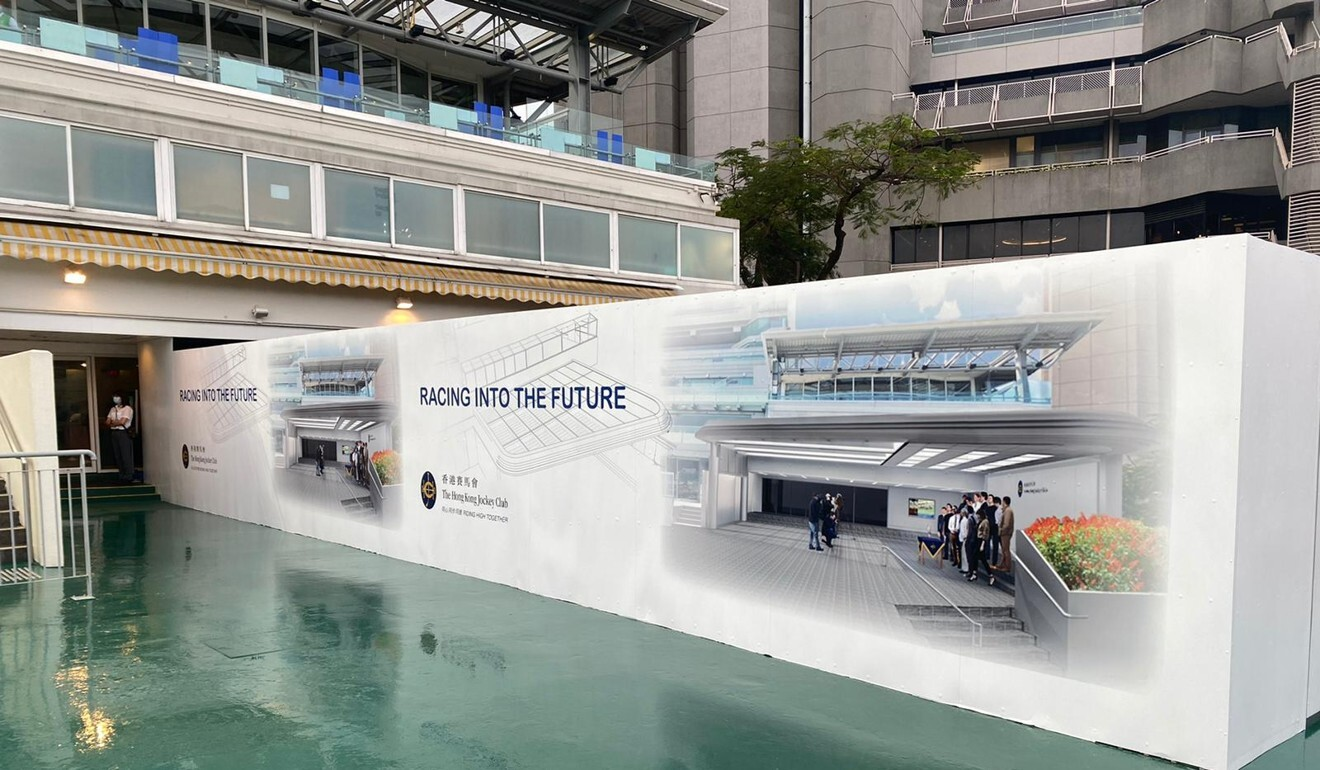 Work begins on the new Sha Tin structure.