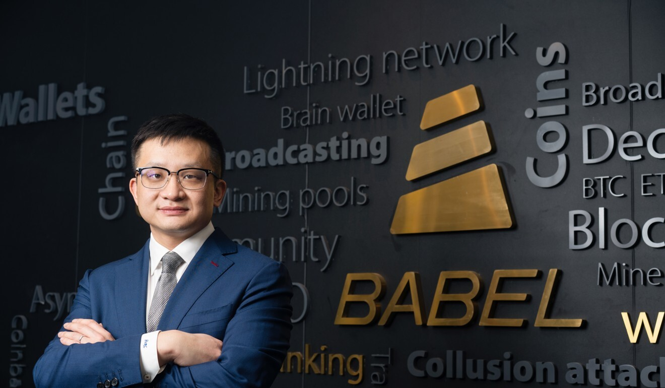 Flex Yang, CEO and founder of Babel Finance. Photo: Handout
