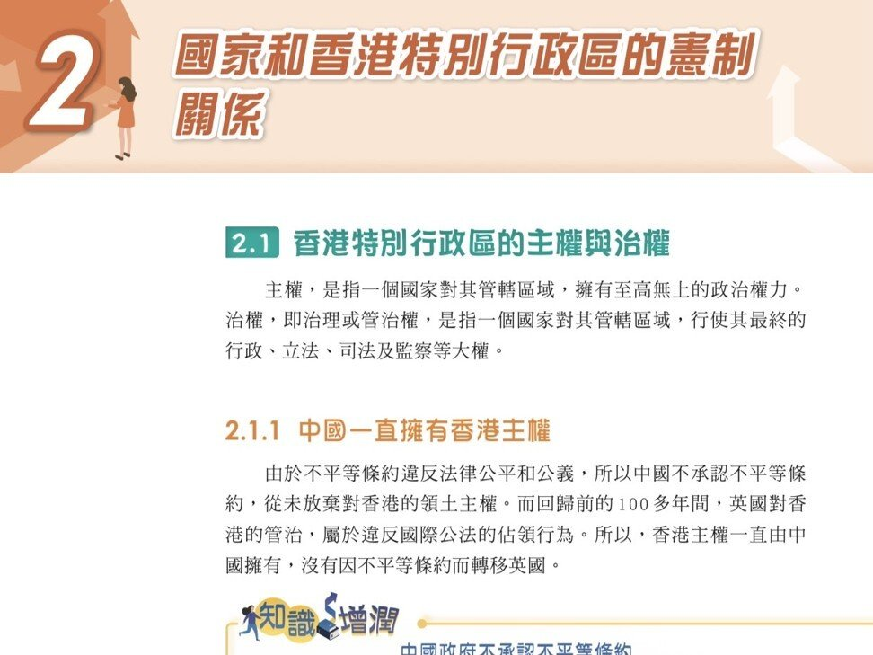New liberal studies teaching materials developed by Ling Kee Publishing. Photo: Handout