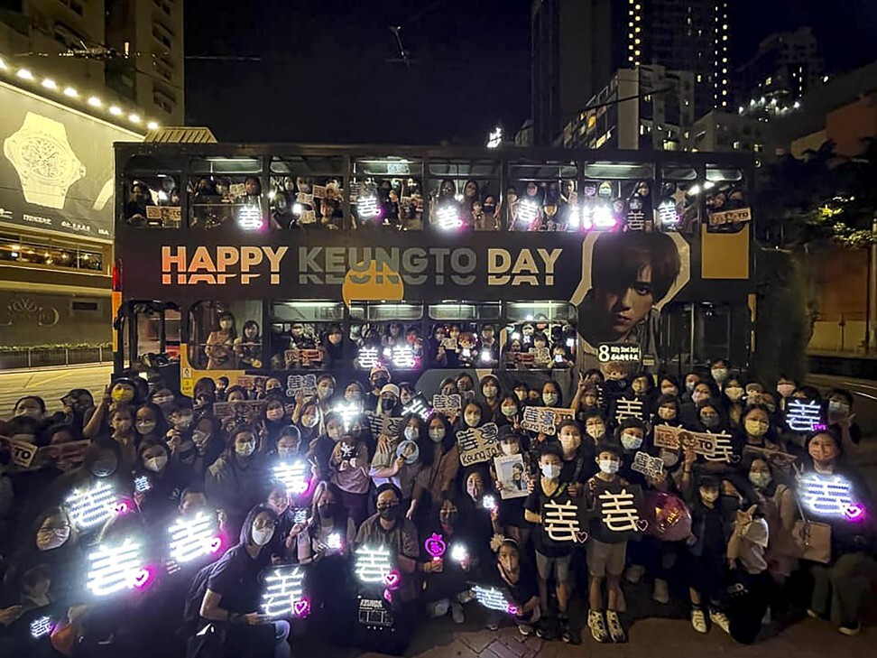 Keung To's fans gather to celebrate his birthday in Causeway Bay on April 30. Photo: Facebook