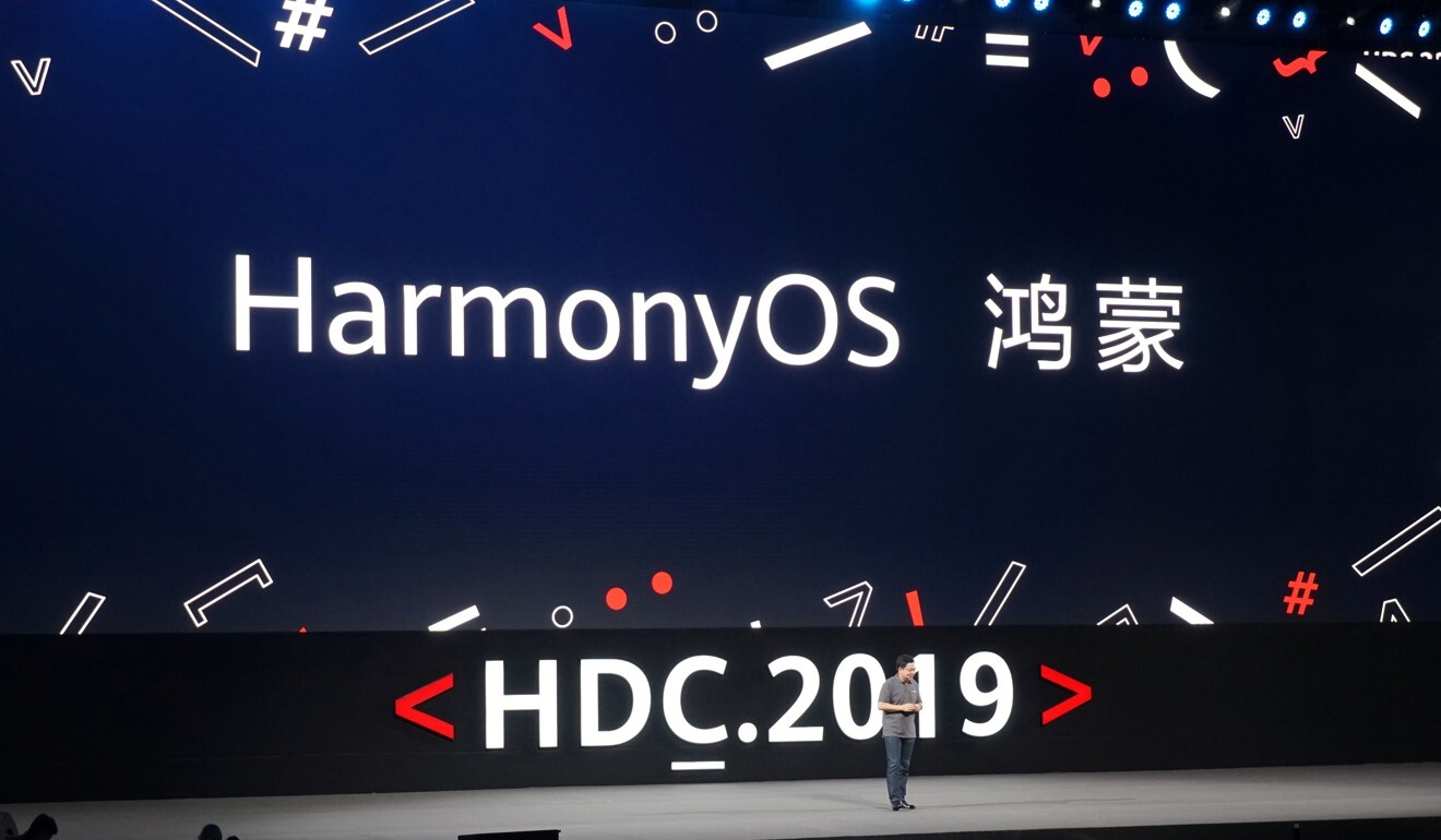Richard Yu, head of Huawei's consumer business group, unveils the HarmonyOS at the Huawei Developer Conference, August 9, 2019. Photo: Huanqiu.com via Reuters