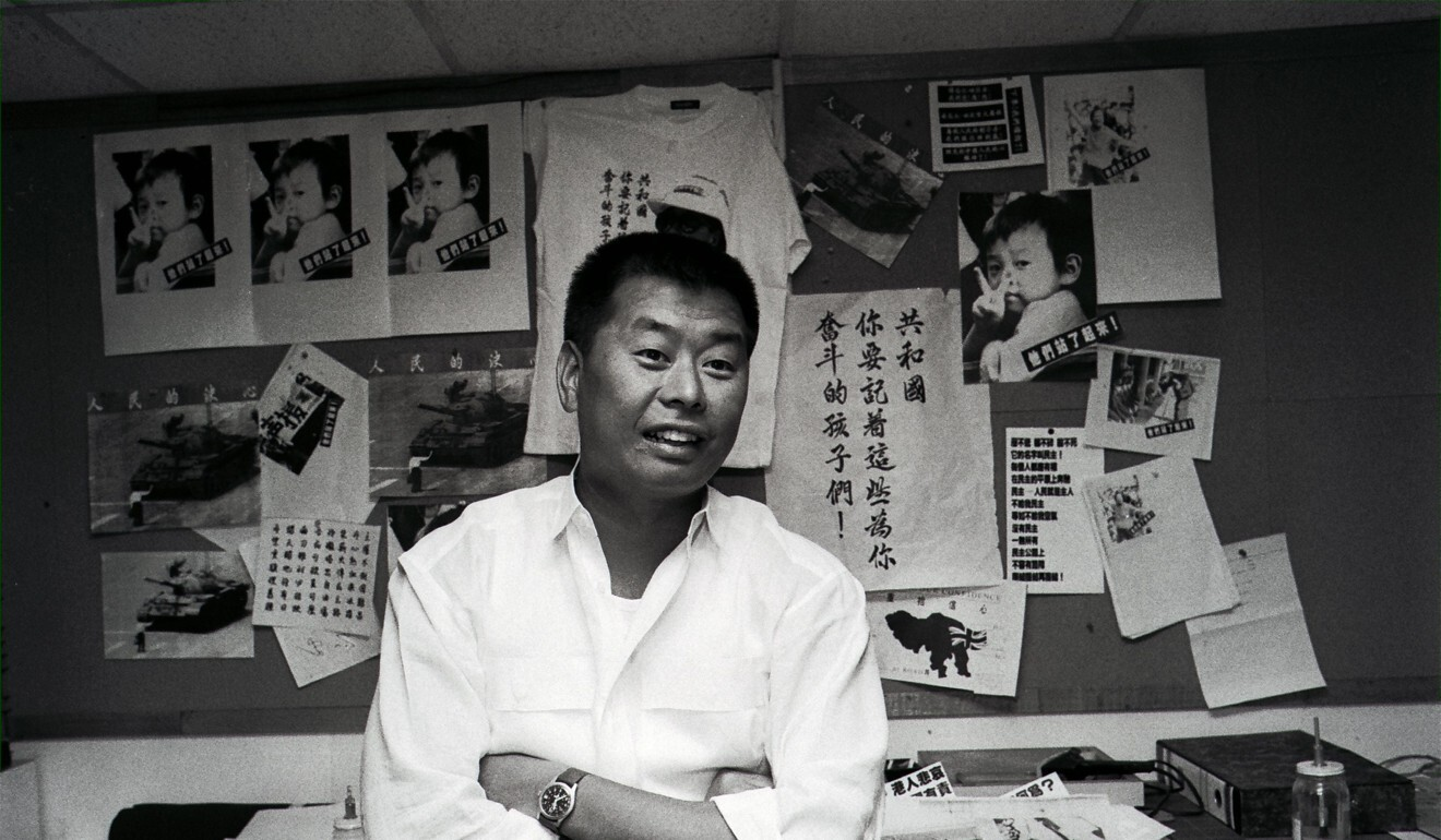 Jimmy Lai, pictured when he was CEO of fashion retailer Giordano Ltd. Photo: SCMP