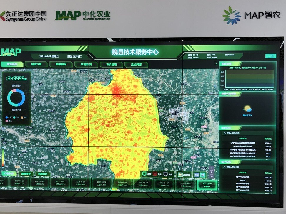 Syngenta's Modern Agriculture Platform lets farmers survey their crops using satellite imagery. Photo: Orange Wang