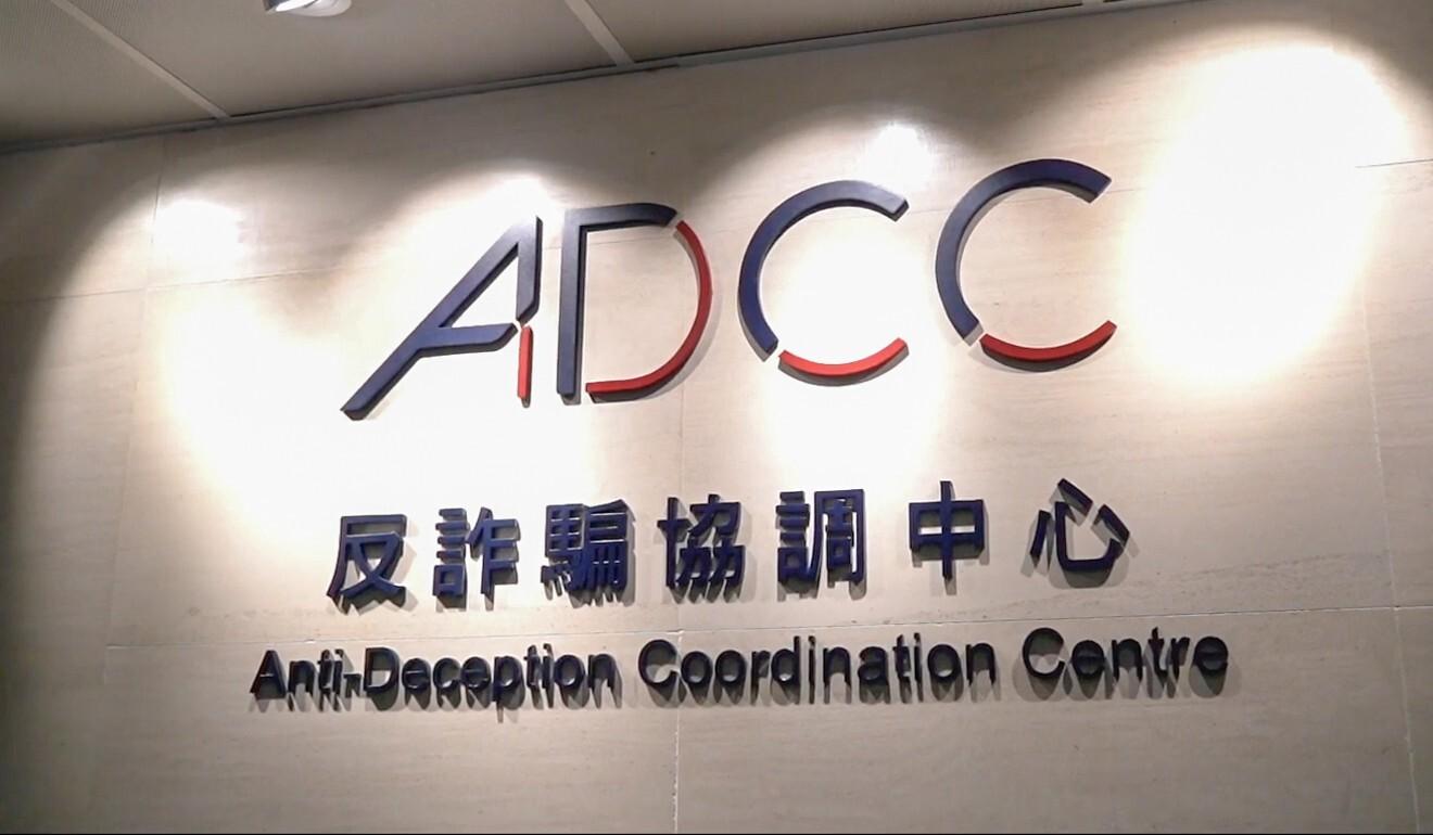 Hong Kong police Anti-Deception Coordination Centre. Photo: Handout