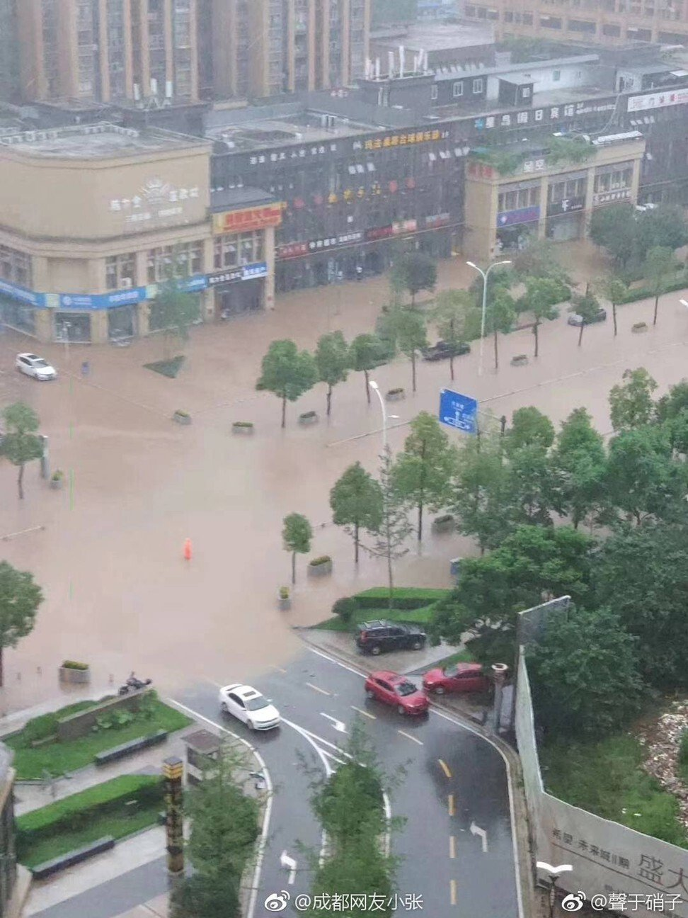 The floods have caused road closures and extensive damage to homes and property. Photo: Weibo