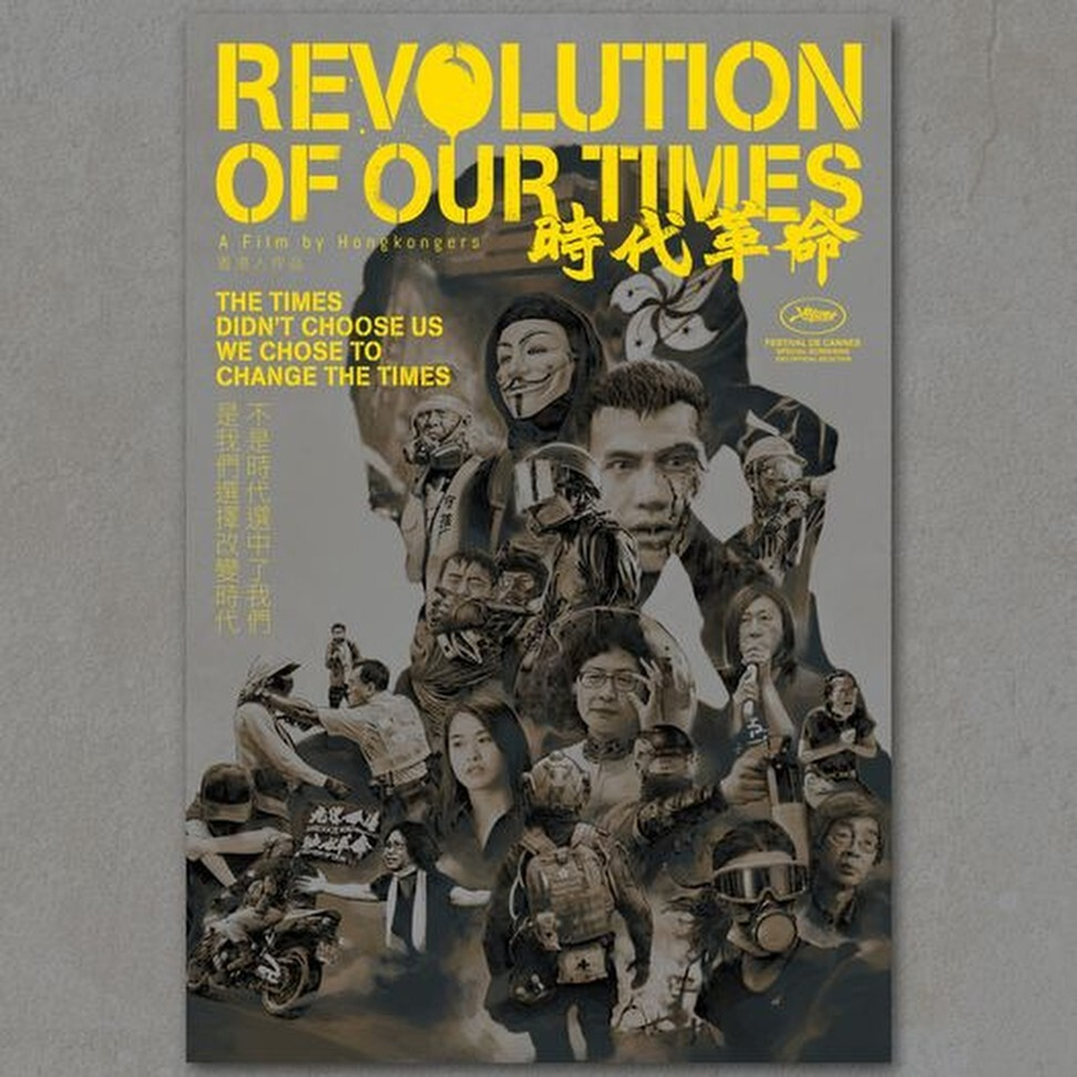 The poster for Kiwi Chow's Revolution of Our Times, which screened at Cannes on Friday. Photo: Facebook