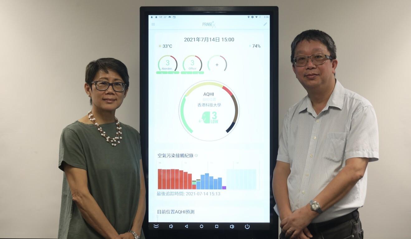 Professor Christine Loh (left) and Dr Alexis Lau of HKUST. Photo: Xiaomei Chen
