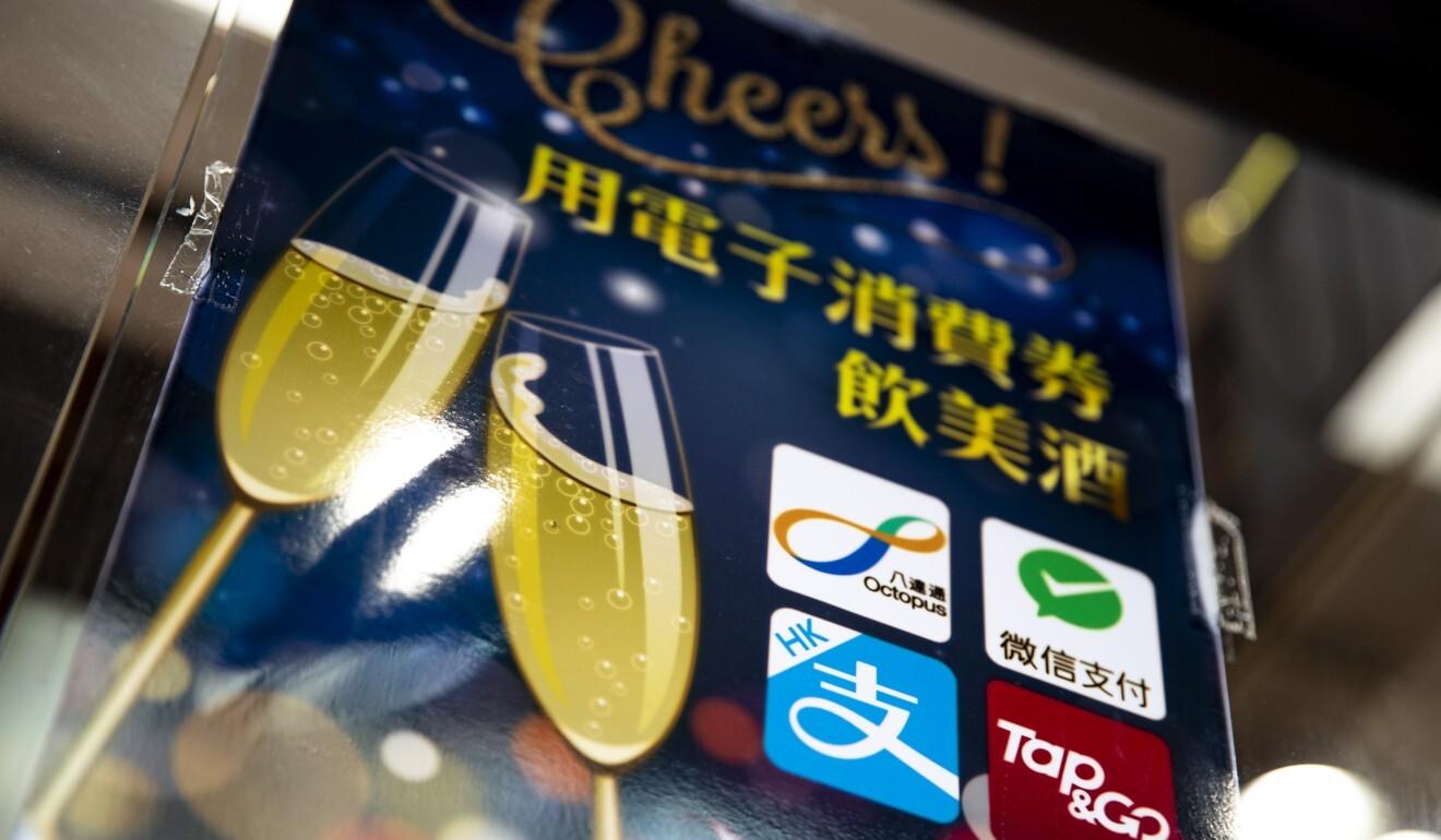 Thousands of restaurants are expected to offer discounts under the voucher scheme. Photo: Warton Li