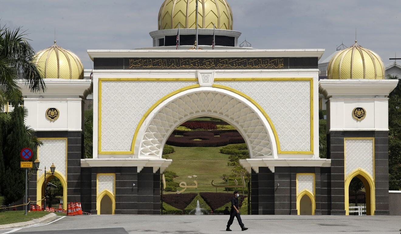 An entrance to the National Palace in Kuala Lumpur. Photo: AP