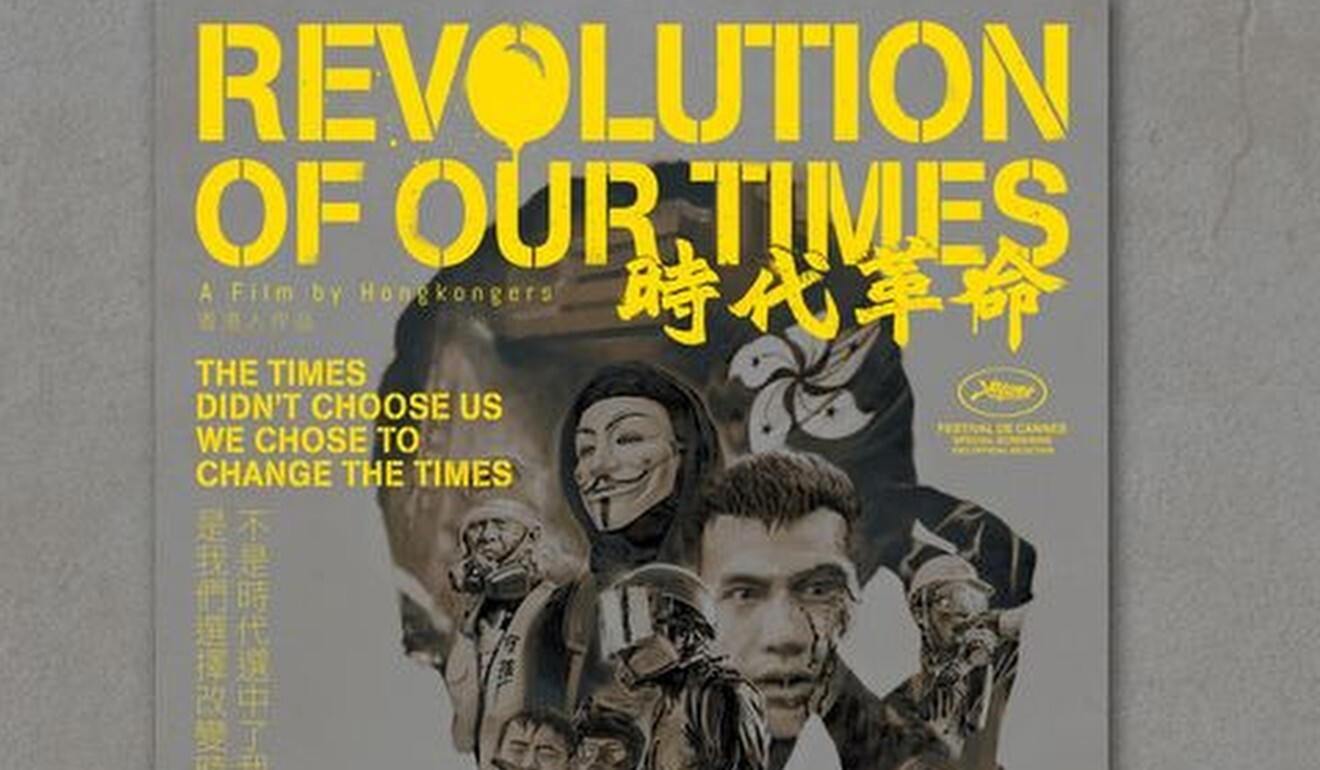 A poster of Chow's film which made headlines at the Cannes Film Festival. Source: Facebook