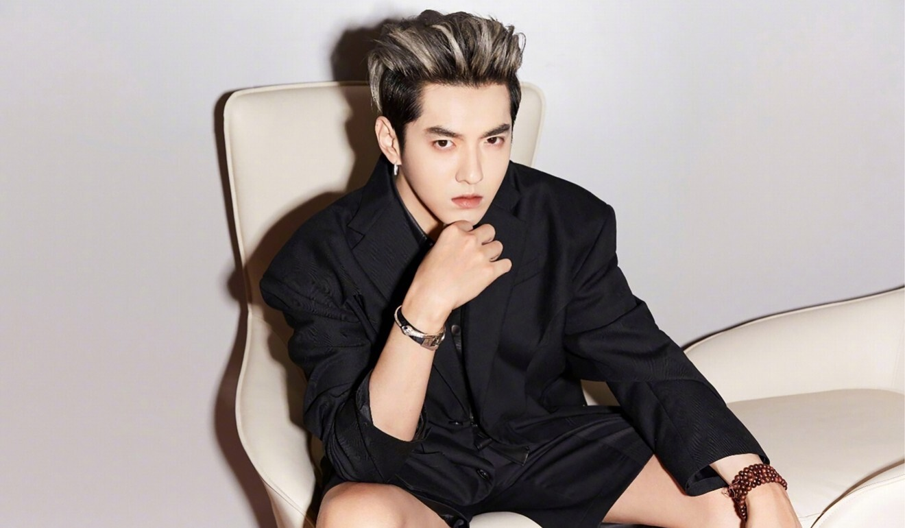 The Chinese government's crackdown on celebrity behaviour came amid a rape case against Kris Wu. Photo: Weibo