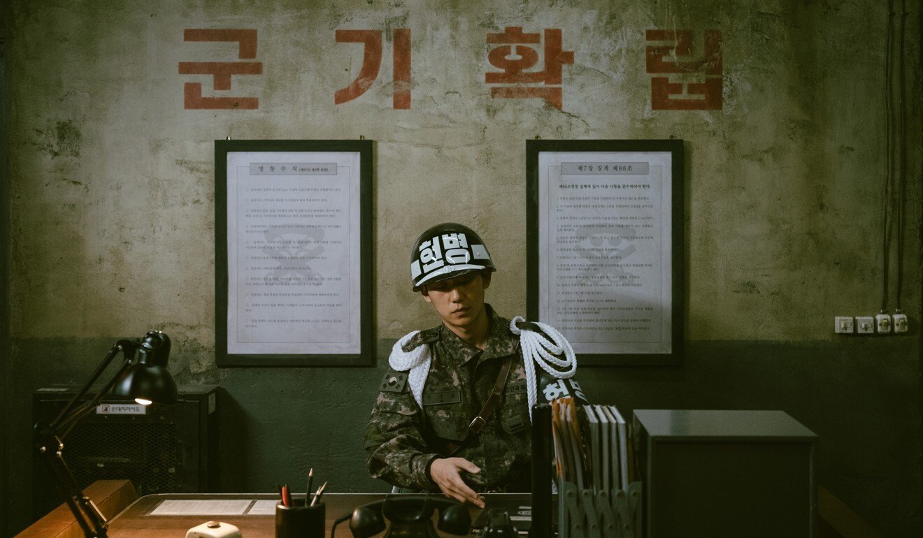 A still from D.P., the No 1 show on Netflix in South Korea. Photo: Netflix.