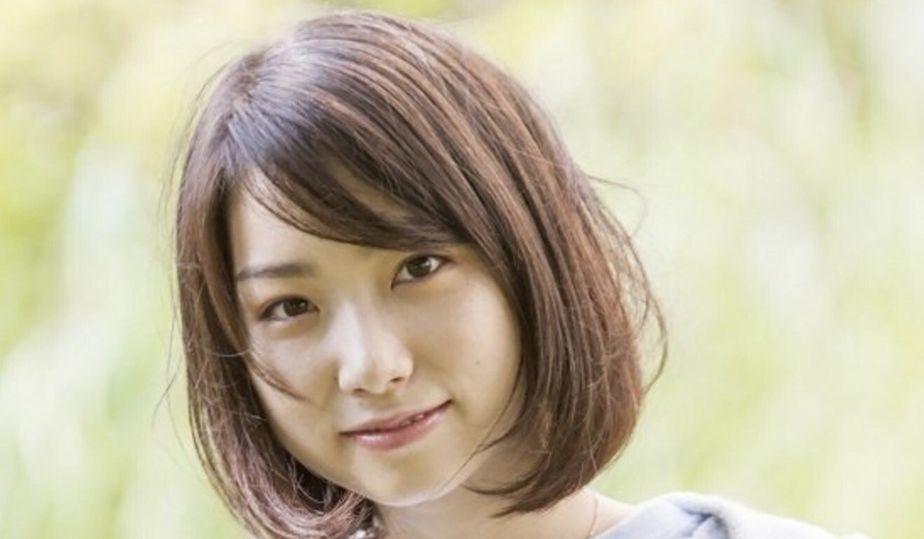 Singer Mayu Tomita was attacked by a crazed fan. Photo:Twitter